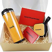 Подарочный набор ZIZ Действуй: Повербанк, Термокружка, Часы, Открытка