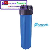 """20BB Колба механической очистки Ecosoft BB20 1"""" 1 шт"""