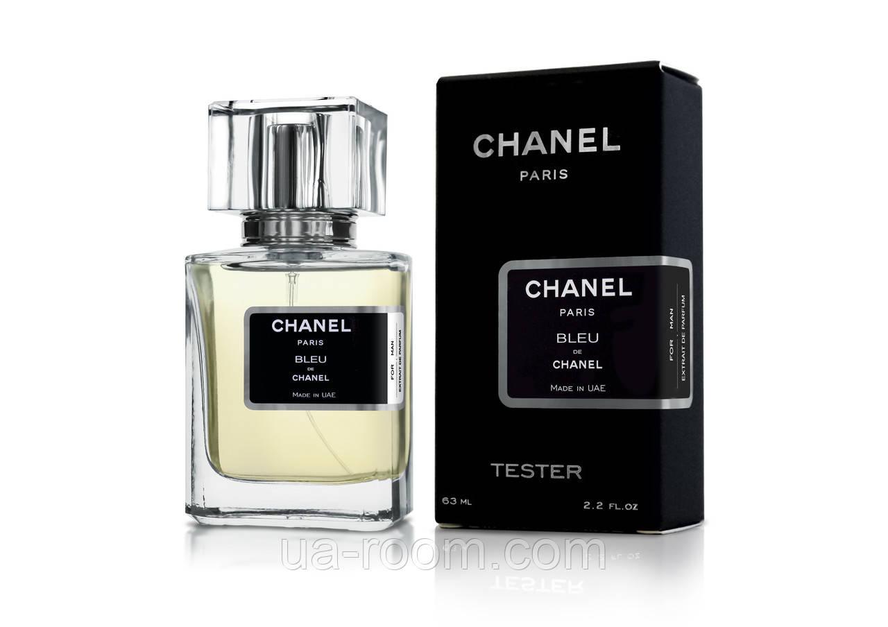 Тестер мужской Chanel Bleu de Chanel, 63 мл.