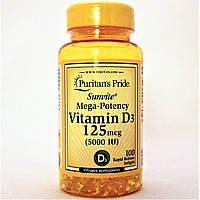 Puritan's Pride Vitamin D3 5000 IU 125 mcg 100 softgels Пуританс вітамін Д3 для шкіри 125 мкг 5000 од