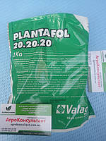 Плантафол универсальный (Plantafol 20+20+20) 1кг удобрение, стимулятор роста