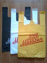 Пакеты-майка для магазинов c универсальным логотипом.