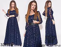 Вечернее Платье GS -32767
