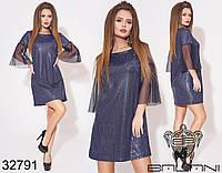 Вечернее Платье GS -32791