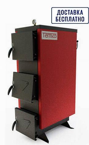 Котел слоевого горения Termico КСГ 11 кВт на механическом управлении Сталь 4мм!, фото 2