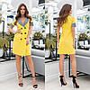 Жовте коротке літнє плаття на гудзиках (р. 42-46). Арт-3508/13