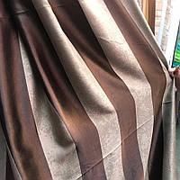 Тканина блекаут смуга крем+венге, висота 2.8 м