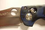 Нож LAND 962, фото 5