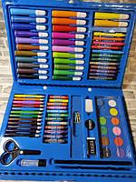 Набор для рисования в чемодане из 86 предметов для детского творчества Синий