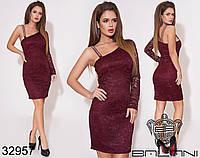 Вечернее Платье GS -32957 44, Бордовый