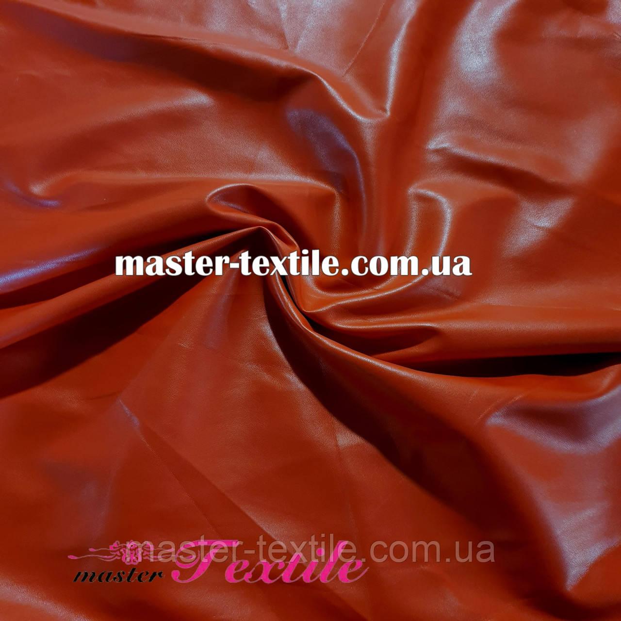 Стрейчевая кожа (эко-кожа) красная