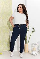 Женские спортивные штаны брюки синие больших размеров батал 50-52 54-56 58-60 62-64