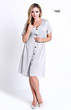 Платье женское на пуговицах размер 48. Цвет беж. Турция Big Dart