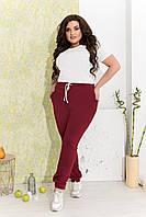 Женские спортивные штаны брюки бордовые больших размеров батал 50-52 54-56 58-60 62-64