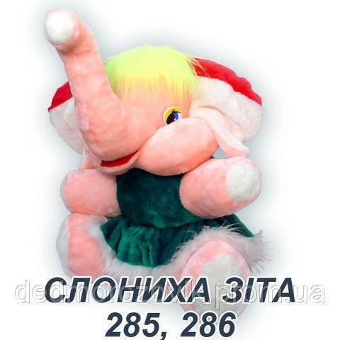 Мягкая игрушка Слониха Зита (100см)