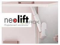 SAMET Подъемник Neolift 35N белый с подсветкой (12403421)