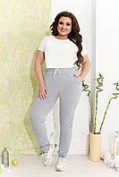 Женские спортивные штаны брюки серые больших размеров батал 50-52 54-56 58-60 62-64