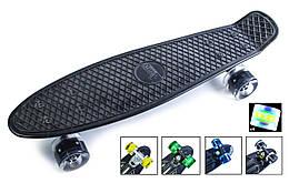 Пенниборд Penny Board. Black. Светящиеся колеса. (22 дюйма, пластик, доска 55 х 15)