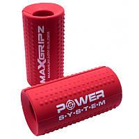 Расширители грифа красный Power System Max Gripz PS-4056 M 10*5 см Red (расширитель хвата) 2шт.