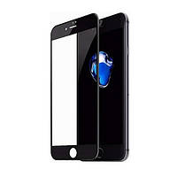 Захисне скло Apple iPhone 7/8/SE2020 Tempered Glass 0.23mm Full Cover Privacy Black Baseus