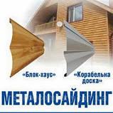 Металлосайдинг Блок-хауc | Орех | 0,4 мм | Китай |, фото 4