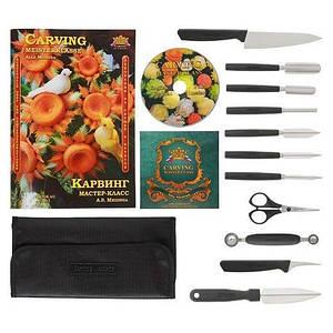 Инструменты для Карвинга и декорирования блюд