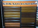 Металлосайдинг Блок-хауc | Орех | 0,4 мм | Китай |, фото 6