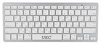 Беспроводная клавиатура UKC BK3001 Bluetooth Silver