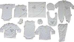 Комплект на выписку для мальчика Bebitof Турция bbtf-761 Белый