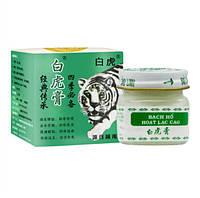Бальзам Белый Тигр из Вьетнама ОРИГИНАЛ
