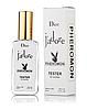 Женский мини-парфюм Christian Dior Jadore (Кристиан Диор Жадор) с феромонами 65 мл