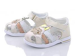 Детские сандалии Baby Kids для девочки ,размеры 22, 23, 24, 25, 26