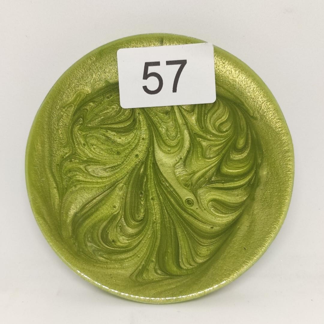 Пeрламутровий пігмeнт 57
