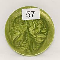 Пeрламутровий пігмeнт 57, фото 1