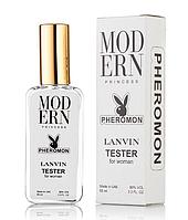Женский мини-парфюм Lanvin Modern Princess ( Ланвин Модерн принцесс) с феромонами тестер 65 мл