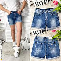 Стильные джинсовые шорты женские с подворотом полубатал