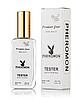 Женский мини-парфюм Nina Ricci Premier Jour с феромонами (Нина Риччи Премьер Жур)65 мл.