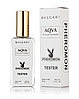 Мужской мини-парфюм Bvlgari Aqva pour homme (Булгари Аква пур Хом) с феромонами 65 мл