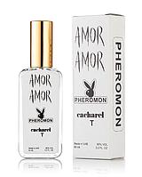 Женский мини-парфюм Cacharel Amor Amor (Кашарель Амор Амор) с феромонами 65 мл