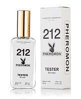 Мужской мини-парфюм Carolina Herrera 212 Men с феромонами (Каролина Херрера 212 Мен) 65 мл