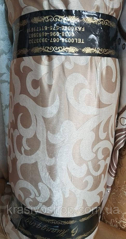 Ткань  блекаут  завиток  бежевая, рулон
