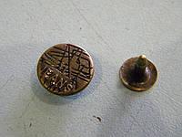 Хольнитен (-заклепка) 12 мм (500 штук)