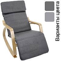 Кресло качалка с подставкой для ног Vecotti Oscar Темно-серый