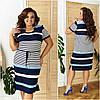 Р 48-58 Літній трикотажне плаття в смужку, з поясочком Батал 21458