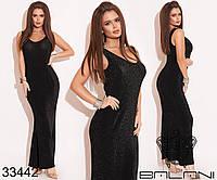 Вечернее Платье GS -33442
