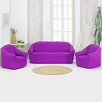 Накидка на диван Фиолетовая 170Х230