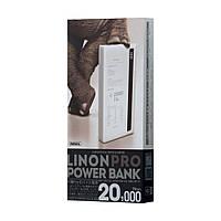 Внешний аккумулятор (Power Box) Remax RPP-73 Linon Pro 20000 mAh
