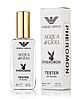 Женский мини-парфюм Giorgio Armani Acqua di Gioia с феромонами(Джорджио Армани Аква ди Джиоя), 65 мл.