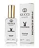 Женский мини-парфюм Gucci Guilty (Гуччи Гилти) с феромонами 65 мл