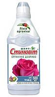 """Жидкое органическое удобрение """"Стимовит"""" для роз 500мл"""